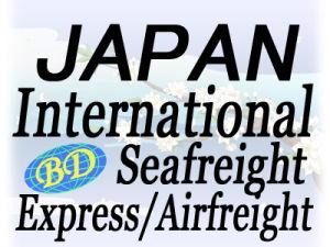 EMS Door to Door Service to Japan/Cambodia/Thailand