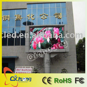 P16 Outdoor Full Color Display pictures & photos