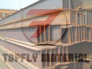 H Beam Steel (JIS / GB STANDARD)