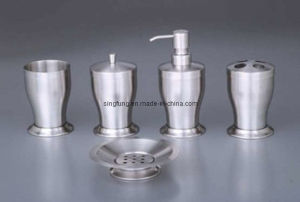 Stainless Steel Bathroom Set (SBS01)