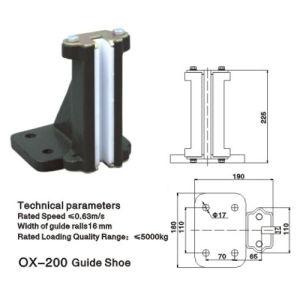 Guide Shoe OX-200