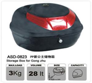 Tail Box (XYASD-0823)