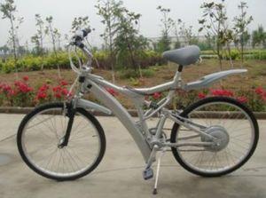 Lastest Model for Mountain Bikes