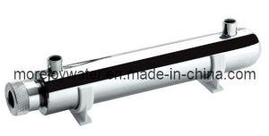 UV Sterilizer (UV-2GPM)