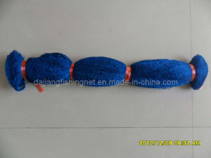 Nylon Multifilament Fishing Net (SAM_0719)