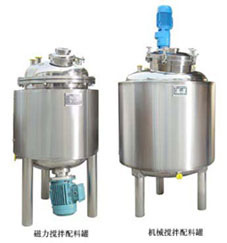 Stainless Steel Agitator Liquid Mixing Tank