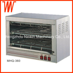 Hot Sale Electric Quartz Toaster Oven pictures & photos