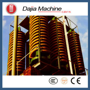 Spiral Classifier for Ore Dressing Plant with Gravity Concentration pictures & photos
