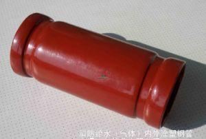 Alkyd Enamel for Metal Pipe (540)