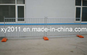 China Portable Swimming Pool Fencing Australia Standard Xy12018z China Swimming Pool Fence