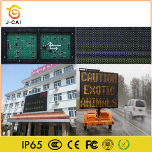 LED Digital Billboard P10 Outdoor Single Yellow Lighting pictures & photos