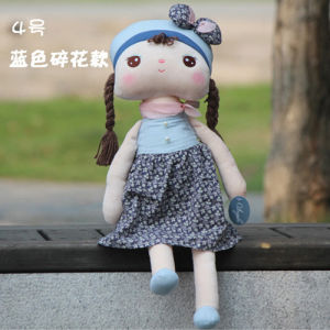 Plush and Stuffed Angela Girl Doll, Baby Doll, Fashion Doll