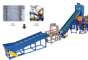 PE/PP/PVC/Pet Waste Barrels Recycling Machine pictures & photos