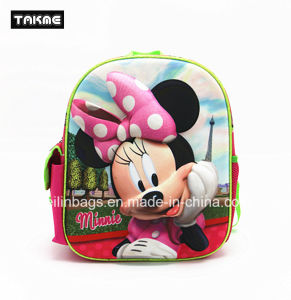 3D Cartoon Bag for Kids School Bag