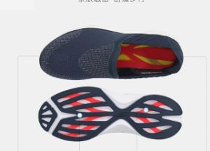 Breathe Freely Mesh Casual Shoes (CAS-044)