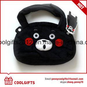 Cartoon Bear Stuffed Plush Toy Handbag, Coin Purse, Change Purse pictures & photos