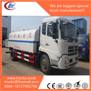 15000liters High Pressurewater Tank Bowser Truck pictures & photos