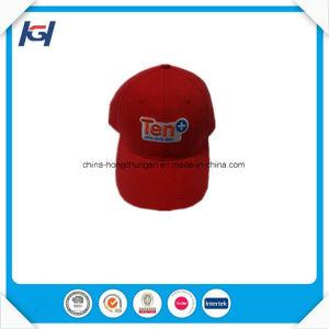 Wholesale Cheap Promotion 6 Panels Baseball Caps pictures & photos