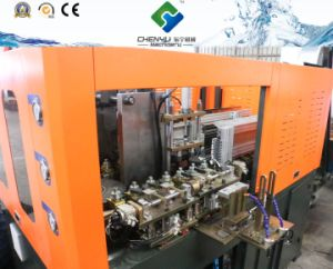 Blow Molding Machine for Making Plastic Bottle pictures & photos