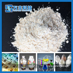 Best Buy Good Price 99% to 99.9995% Cerium Oxide Made in China pictures & photos