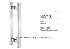 Xc-B2713 Furniture Hardware Bathroom Big Size Door Pull Handle pictures & photos