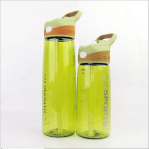 Contigo 20oz Plastic PP Space Sport Water Bottle pictures & photos