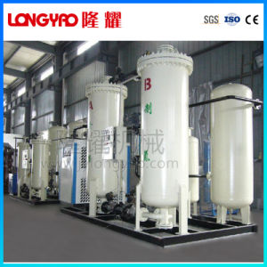 High Purity 99.999 N2 Gas Nitrogen Generator Plant pictures & photos