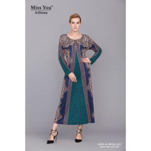 Miss You Ailinna 801866 Muslim Women Formal Dress pictures & photos