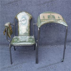 High Quality Strong Metal Islam Muslim Prayer Chair (YC-G155) pictures & photos