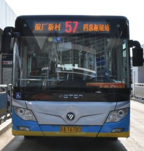 High Quality Outdoor Full Color Bus LED Destination Display pictures & photos