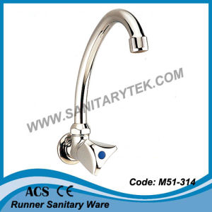"Brass Sink Tap 1/2"" (M51-314) pictures & photos"