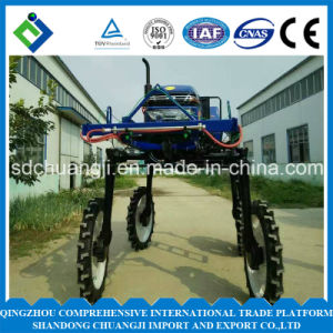 Agriculture Machinery Equipment Power Sprayer