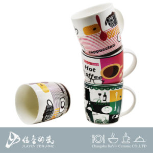 The New Design of Ceramic Mug pictures & photos