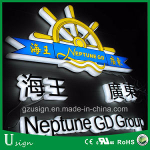 High Quality Acrylic Advertising LED Logo Signage pictures & photos