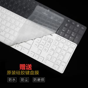 Computer Accessories Ultra Slim Chocolate Mini Wireless Keyboard Mouse Suits (KB-8300) pictures & photos