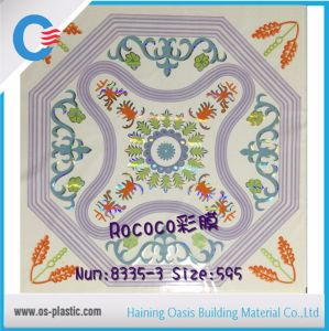 Low Price Hot Stamp PVC Ceiling pictures & photos