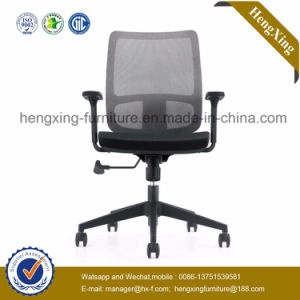 Modern Commercial Leisure Mesh Staff Computer Office Chair (HX-YY068) pictures & photos