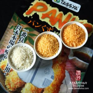 Traditional Japanese Cooking Bread Crumbs (Panko) pictures & photos