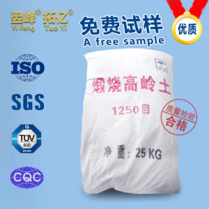 Ultra-Fine Kaolin Calcined Kaolin 1250 Mesh pictures & photos