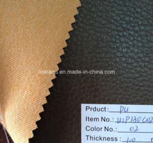 Artificial Leather PU Sofa Leather Supplier