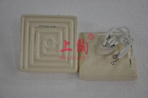Reptile White Ceramic Heat Bulb Emitter Flat 60W Screw Type Es27 pictures & photos