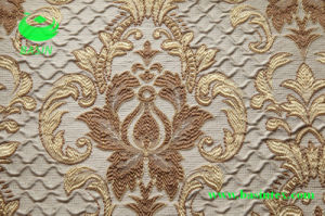 Polyester Jacquard Curtain Fabric (BS1308) pictures & photos