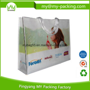 Gravure Print PP Woven Laminated Promotional Bag for Shopping pictures & photos