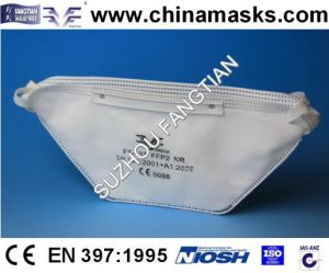 Disposable CE Dust Mask Ffp3 Face Mask Security Respirator pictures & photos