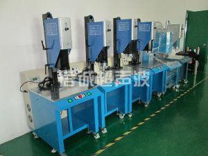 3200W Ultrasonic Plastic Welding Machine for Industry