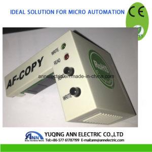 PLC-Af-Copy, PLC Module, Copy Module pictures & photos
