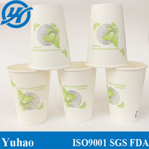 PLA Coated Paper Cup, Double Wall Cup, Hot Drinking Cup, Coffee Cup, Tea Cup, Disposable Cup pictures & photos