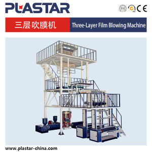 High Speed Double-Head Film Blowing Machine pictures & photos