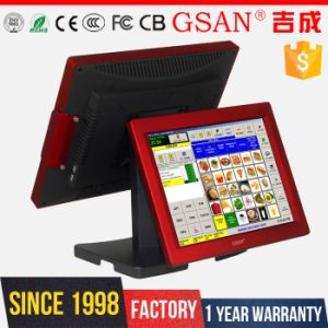 Electronic Cash Register Price 1POS POS All in One pictures & photos