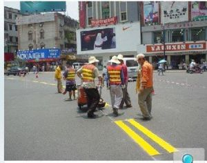 Reflective Thermoplastic Road Marking Traffic Paint pictures & photos